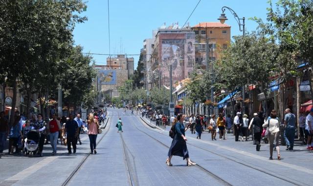 Yaffo Street Jerusalem Israel