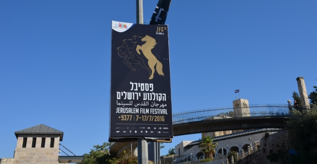 Jerusalem Film Festival sign