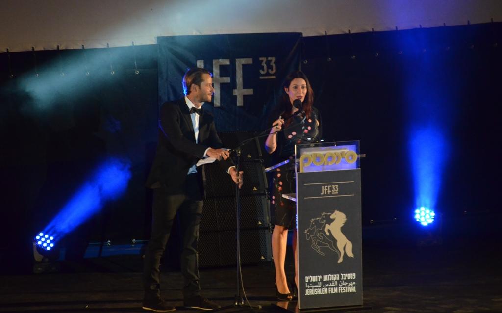 Miri Regev speaking at Jerusalem Film Festival opening