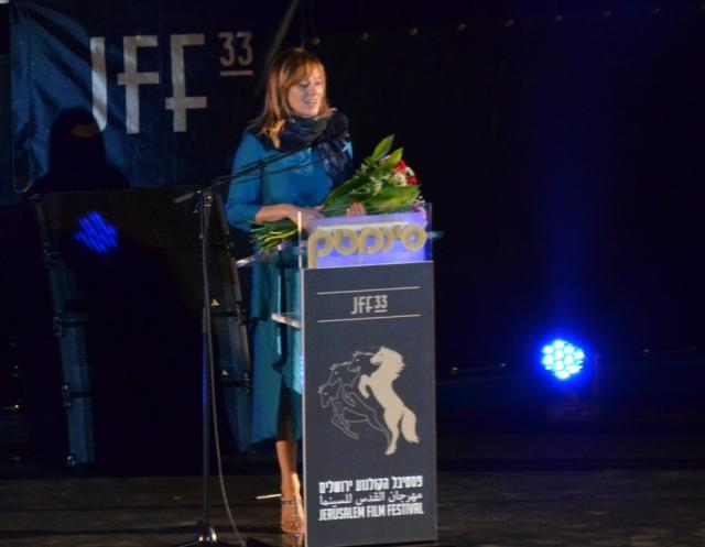 Emma Suarze film star Jerusalem film festival