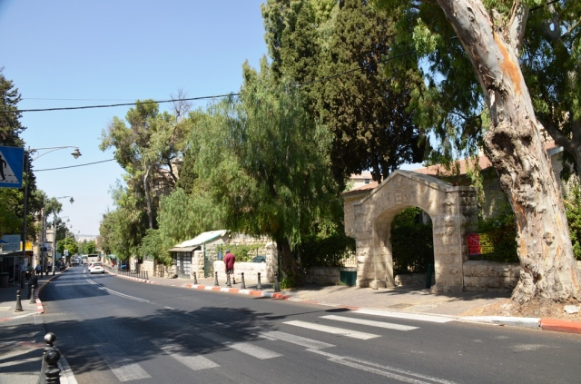 Emek Refaim Street view