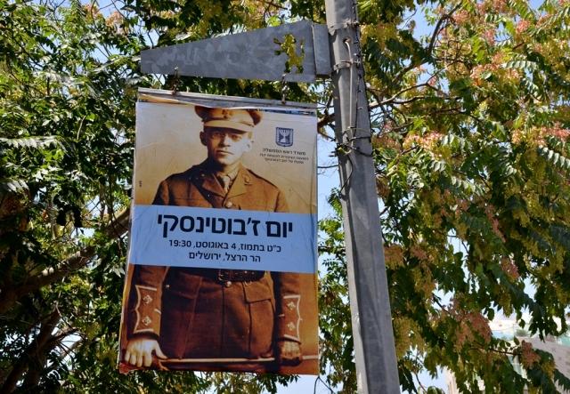Zeev Jabotinsky