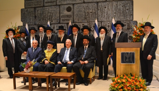 New dayanim pose with Israel President and Cheif Rabbis and head of selection committee after swearing in ceremony