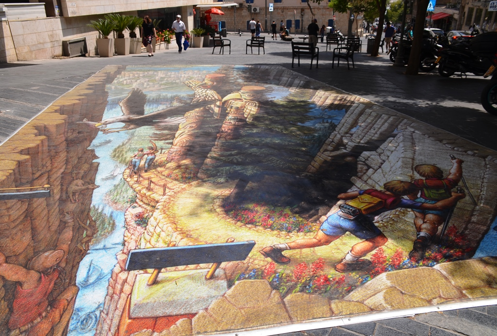 Art on street perspective