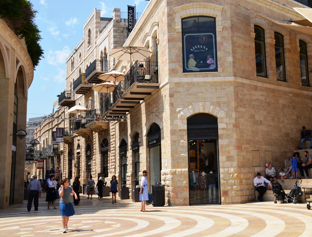 Mamilla Prices center area