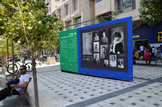 Davika Square sign for Camera Man photo exhibit at Tower of David Museum