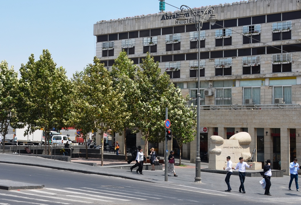 Davidka Square in Jerusalem off Jaffa Road