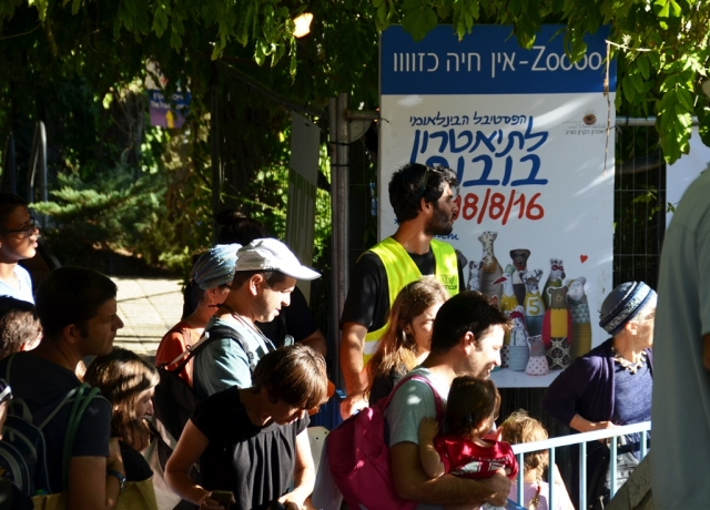 Jerusalem festival puppet festival