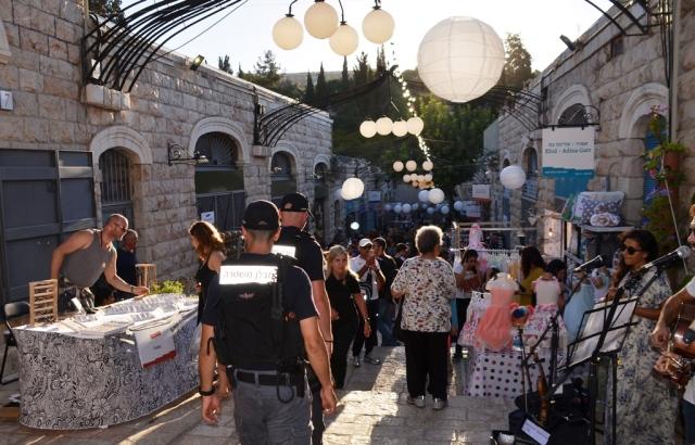 Jerusalem Artist Colony