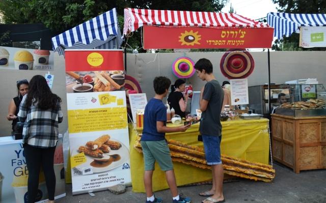 Jerusalem kosher food