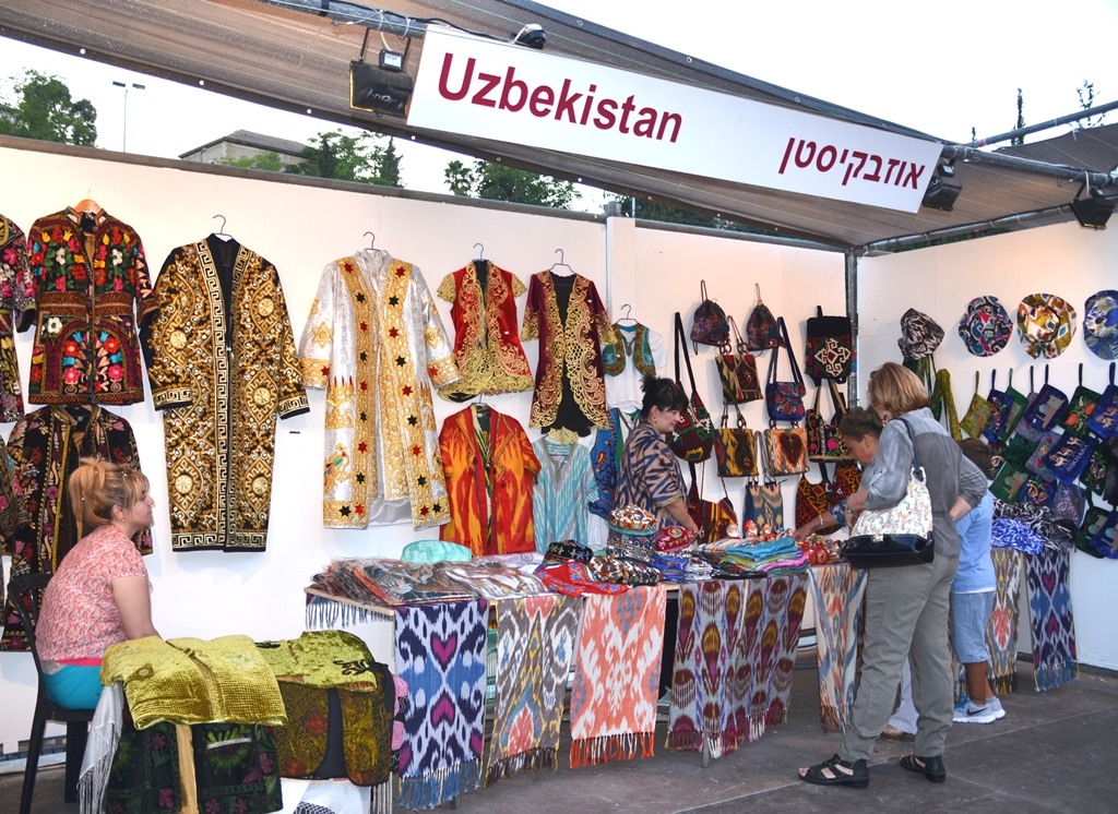 Jerusalem International arts fair