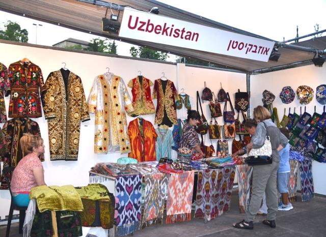 Jerusalem International arts fair