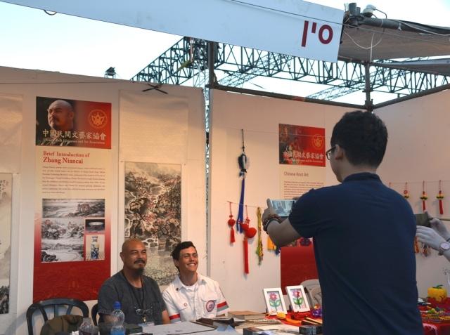 China at Jerusalem international arts fair