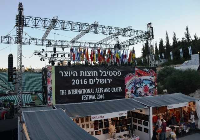Khutsot Hayotser Jeusalem international arts and crafts festival