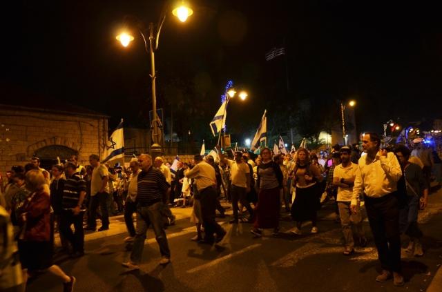 tisha b av Jerusalem march around wall old city