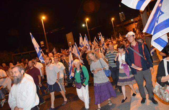 Jerusalem Israel Tisha BAv