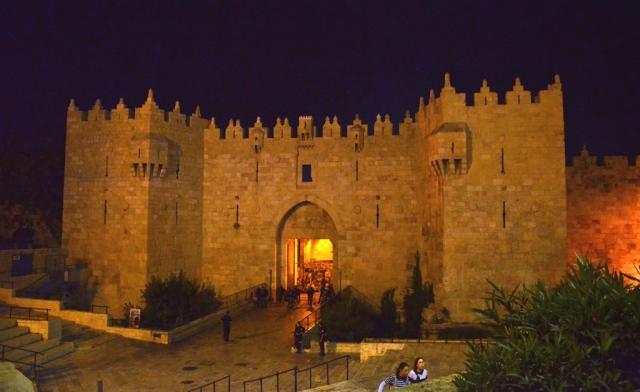 Damascus Gate Jerusalem Israel