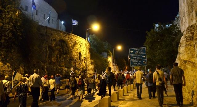 Jerudsalem Rockefeller Museum at night