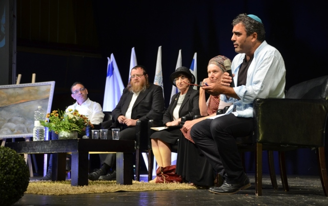 Panel at Tzohar Conference