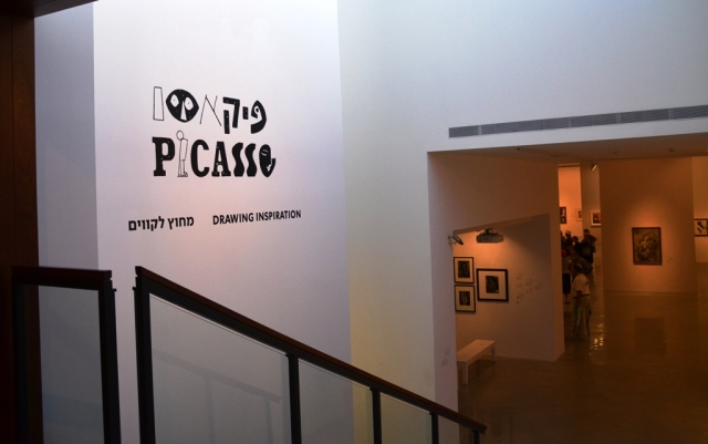 Picasso at Israel Museum