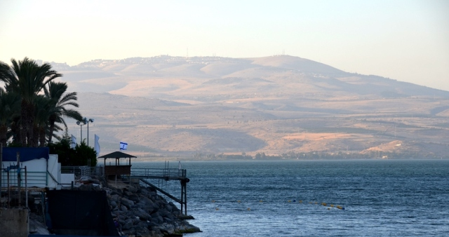 Kinneret view of water and mountain on other side