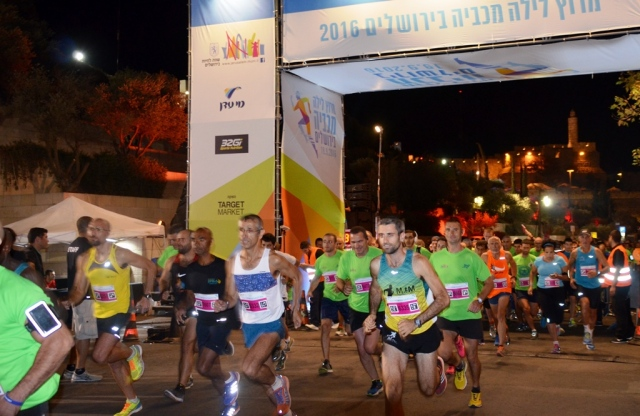 Jerusalem Maccabiah Night Run