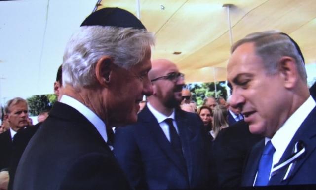 Bill Clinton Benjamin Netanyahu