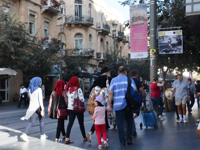 Muslim girls on Jerusalem Israel streets Ben Yehuda