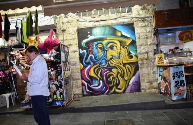Solomon Souza art in shuk Machane Yehuda