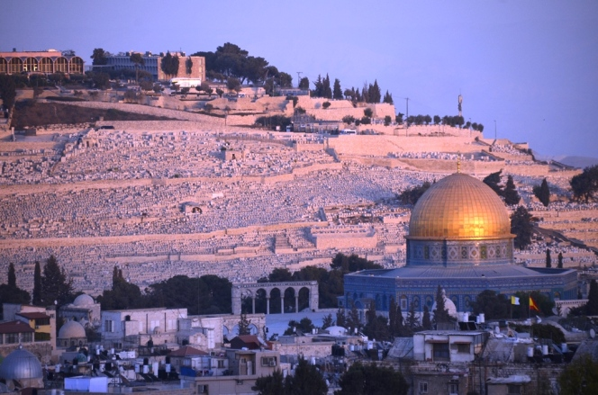 Jerusalem: No UNESCO