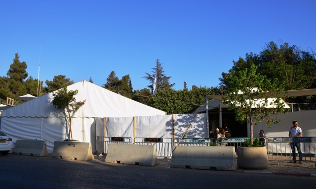 Beit Hanasi sukkah open house closed